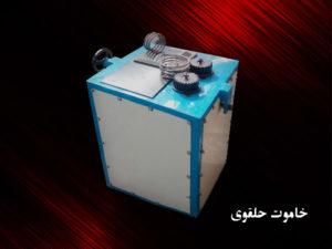 دستگاه ساخت خاموت حلقه برای تولید پایه گرد بتنی پیش تنیده - قالب، تجهیزات و ماشین آلات خط تولید تیر گرد بتنی پیش تنیده