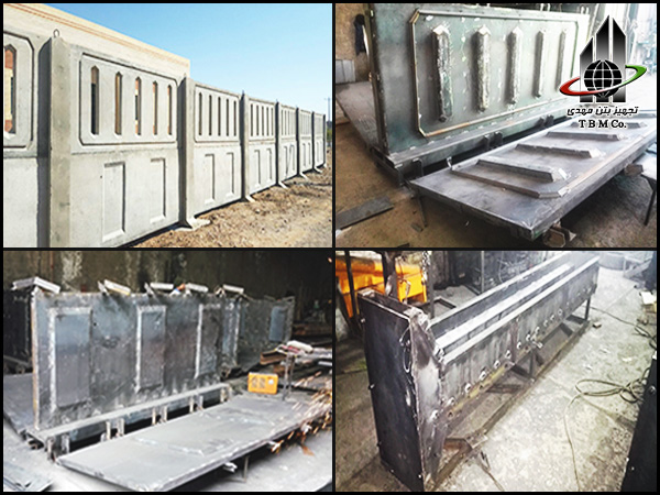 Precast Concrete Wall Mold