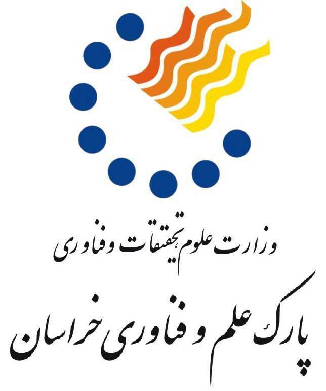 membership science&technology park of khorasan
