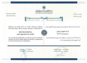 گواهی عضویت شرکت تجهیز بتن مهدی (ارائه دهنده خط تولید تیر برق گرد بتنی پیش تنیده به روش سانتریفیوژ) در سندیکای صنعت برق ایران