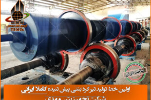 اولین خط تولید کاملا ایرانی پایه گرد بتنی پیش تنیده به روش سانتریفیوژ در کرمان